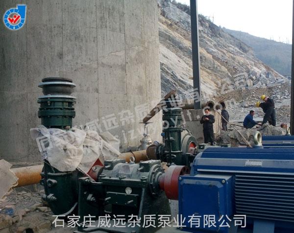 矿山工程案例