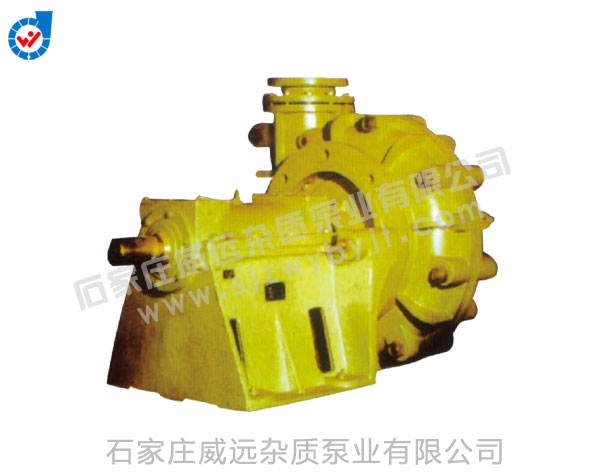 河南WZG系列重型耐磨渣浆泵