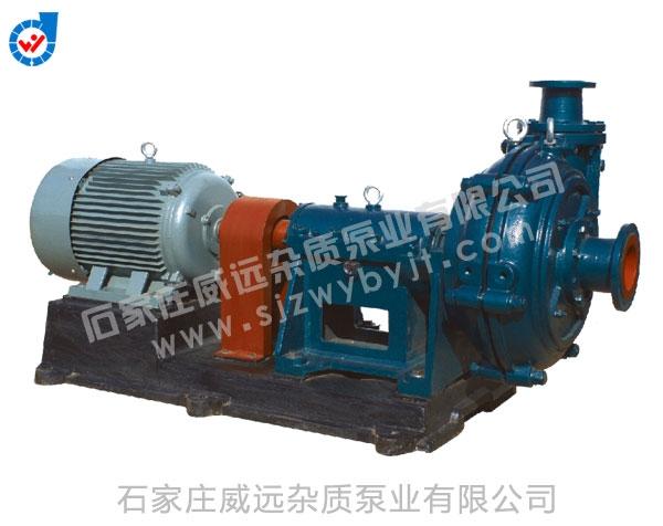 河南WZJ系列耐磨渣浆泵