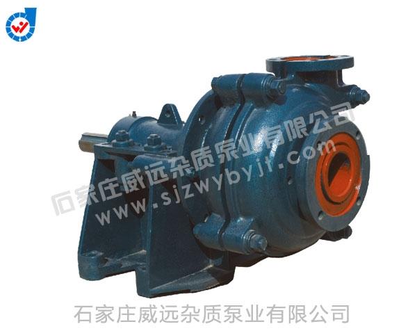 河南W-AH系列耐磨渣浆泵