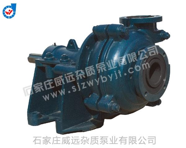 L系列防堵塞渣浆泵
