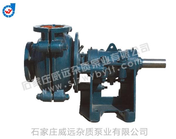 W-HH系列高扬程耐磨渣浆泵