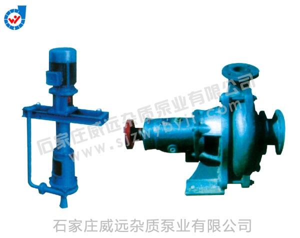 PN(L)系列泥浆泵